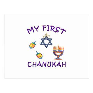 My First Chanukah Postcard