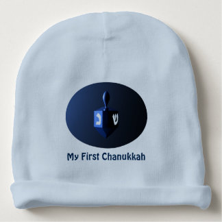 My First Chanukkah - Shiny Blue Dreidel Baby Beanie