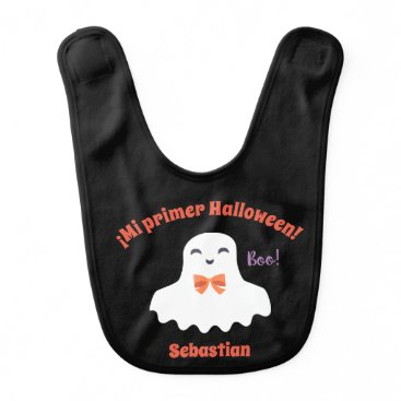 """Halloween Themed """"My First Halloween"""" Baby Bib with Cute Ghost"""
