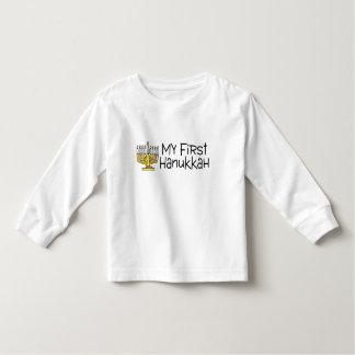 My First Hanukkah (Menorah) T Shirts
