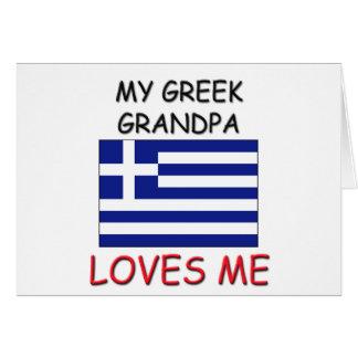 My Greek Grandpa Loves Me Greeting Card