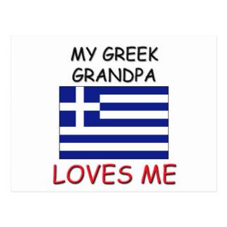 My Greek Grandpa Loves Me Postcard