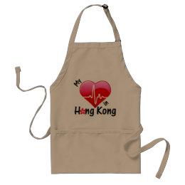 My Heart Beats in Hong Kong Apron