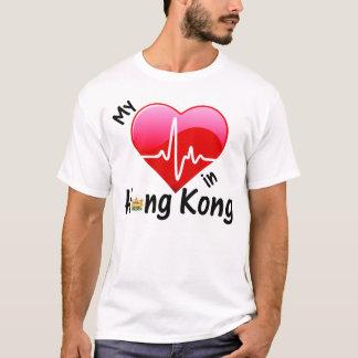 My Heart Beats in Hong Kong - Colonial T-Shirt