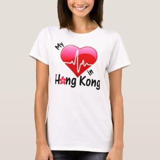 My Heart Beats in Hong Kong - Post 1997 T-Shirt
