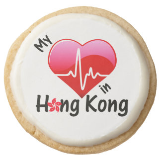 My Heart Beats in Hong Kong Shortbread Cookies