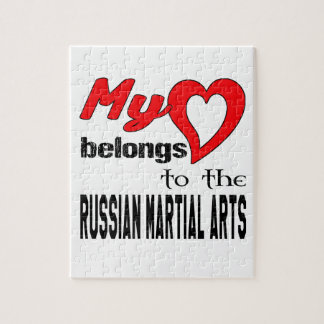 My heart belongs to the Russian Martial Arts. Jigsaw Puzzles