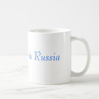 My heart is in Russia Classic White Coffee Mug