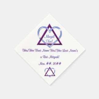 My Jewish Heart - Bat Mitzvah - Personalized Paper Napkin