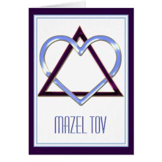 My Jewish Heart Card