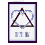 My Jewish Heart Greeting Card