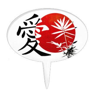 My Kanji Love #3 Cake Topper