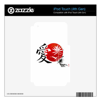 My Kanji Love #3 Decals For iPod Touch 4G
