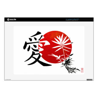 My Kanji Love #3 Decals For Laptops