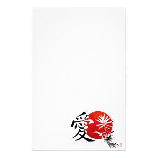 My Kanji Love #3 Stationery