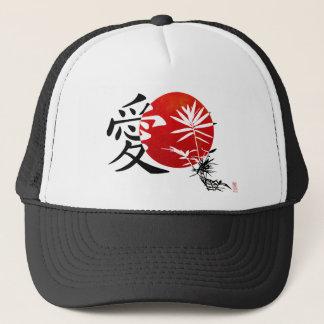 My Kanji Love #3 Trucker Hat