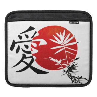 My Kanji Love iPad Sleeve