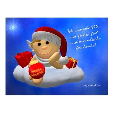 Christmas Themed My Little fishing rod: Christmas greetings Postcard