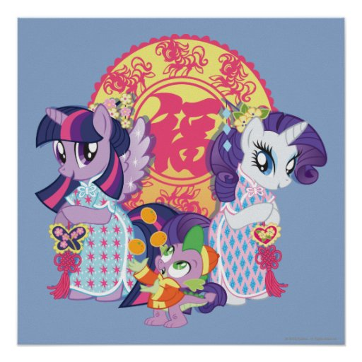 My Little Pony Chinese New Year Poster