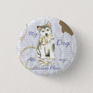 My Malemute Ate My Lesson Plan Button