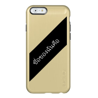 My name in a foreign language incipio feather shine iPhone 6 case