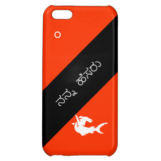 My name in a foreign language iPhone 5C cases