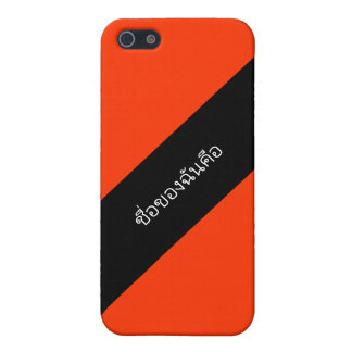 My name in a foreign language iPhone SE/5/5s case