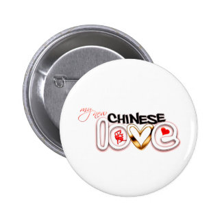 My New Chinese Love Button
