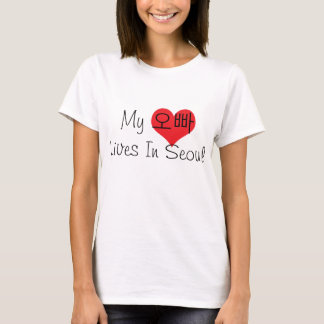 My Oppa Lives In Seoul Woman's Tee