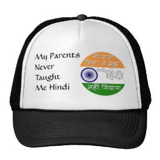 My Parents Never Trucker Hat