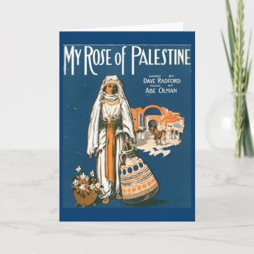My Rose of Palestine greeting card