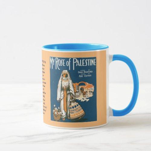 My Rose of Palestine mug