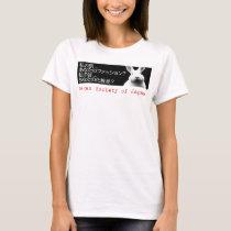 My Skin in Japanese - Vegan Society T-Shirt