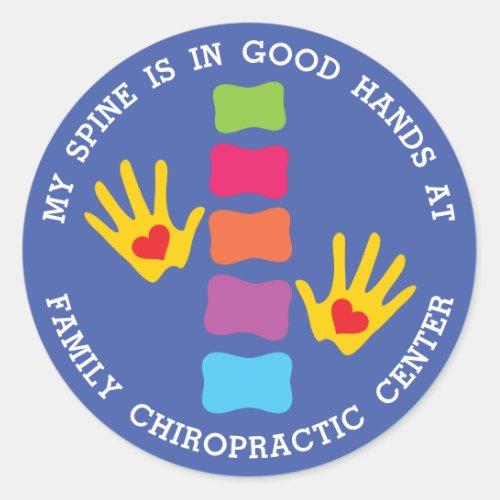 My Spine Is In Good Hands Custom Kids Chiropractic Classic Round Sticker