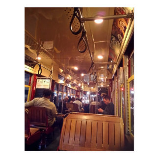 My Streetcar Ride, New Orleans Postcard