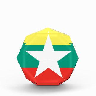 Myanmar (Burma) Flag Acrylic Award