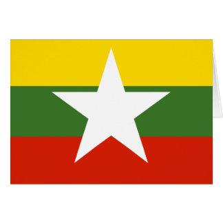 myanmar greeting card