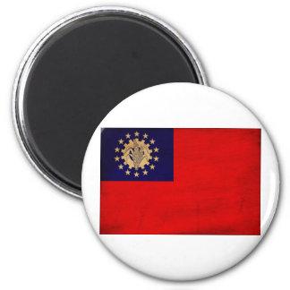 Myanmar Flag 2 Inch Round Magnet