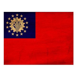 Myanmar Flag Postcard