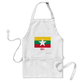 Myanmar Flag with Name in Burmese Adult Apron