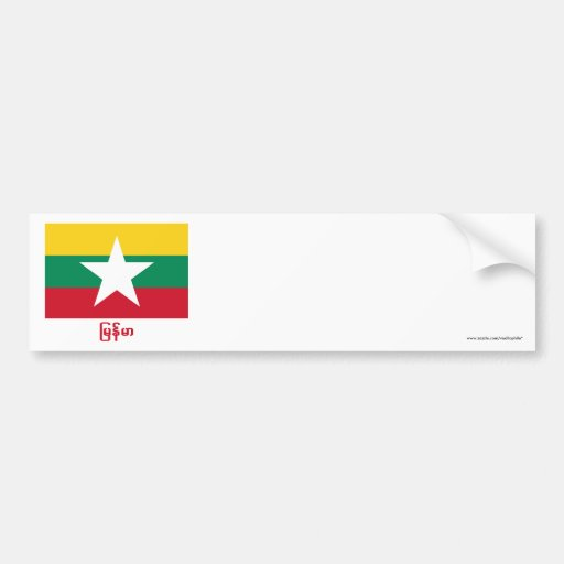 Myanmar Flag with Name in Burmese Bumper Stickers