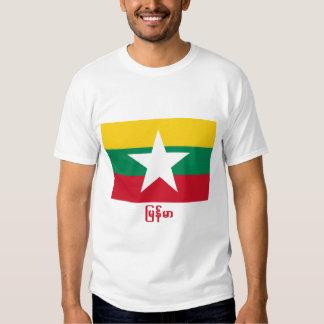 Myanmar Flag with Name in Burmese Shirt