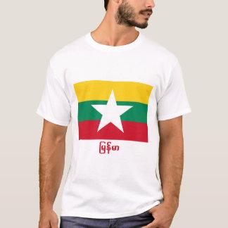 Myanmar Flag with Name in Burmese T-Shirt