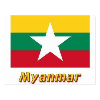 Myanmar Flag with Name  Postcard