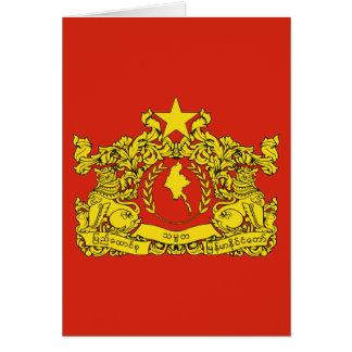 Myanmar State Seal Greeting Card