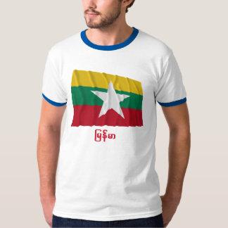 Myanmar Waving Flag with Name in Burmese T-Shirt