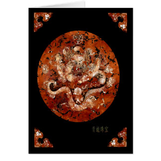 Mystic-dragon Card