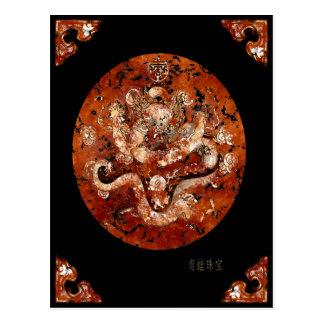 Mystic-dragon- Postcard