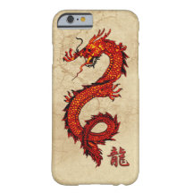 Mythical Asian Dragon, Year of the Dragon Design