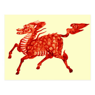 *Mythical Beast* Chinese Dragon Design Post Cards